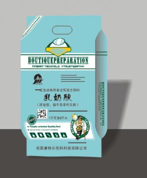 乳奶欣(1公斤装代乳粉)